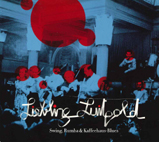 V.A./ Liebling Luitpold : Swing, Rumba & Kaffehaus-Blues (Jazz/Latin)